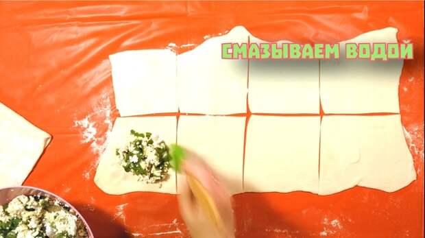 Несладкие слойки с щавелем и творогом рецепт, видео рецепт, фоторецепт, слойки, слойки с щавелем, пирожки с щавелем, кулинария, длиннопост, видео