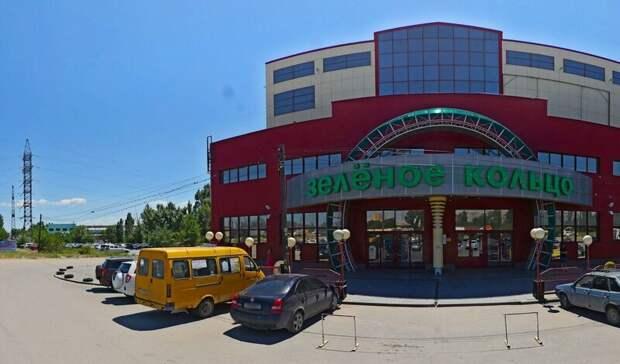 Торговый центр «Зелёное кольцо» в Волгограде продают за 75,8 млн рублей