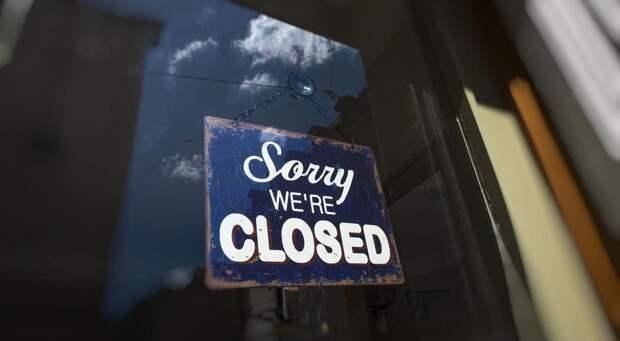 Некомпетентность властей поставила на грань вымирания весь средний бизнес США