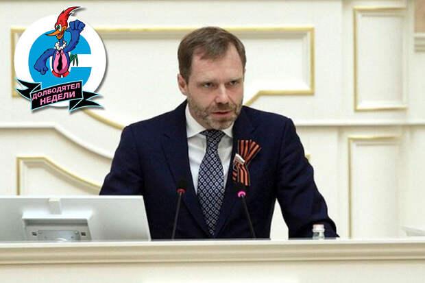 Долбодятлы недели: Рогозин очистит космос от скверны, Бузова-Шанталь не попадает в ноты, и что Лукашенко пожелал Путину перед встречей с Байденом