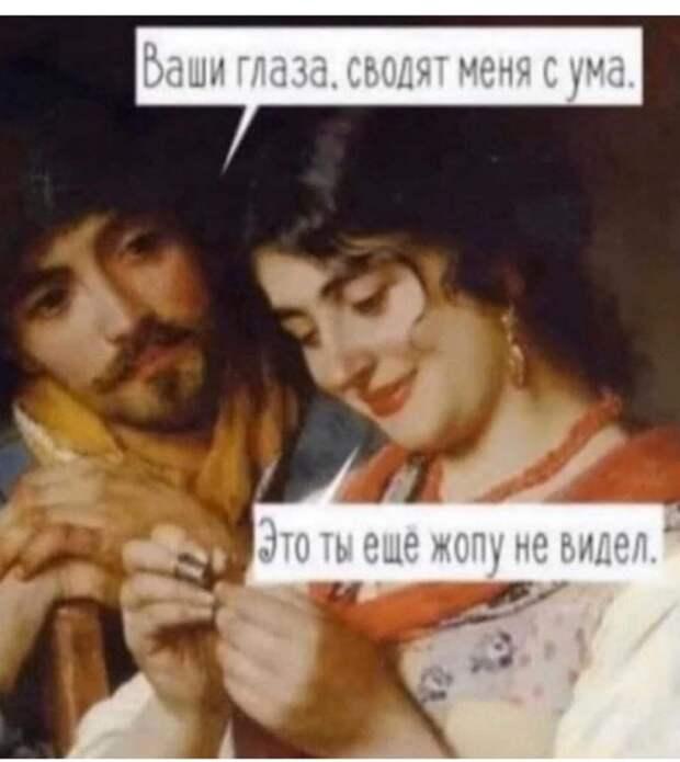Муж c женой идут мимо ювелирного. Жена: — Как тебе не стыдно...