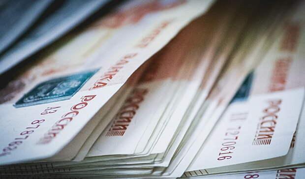 Бюджет Оренбурга пополнится на359 миллионов рублей
