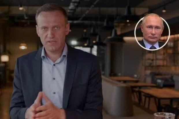 Навальный и накрутка — синонимы