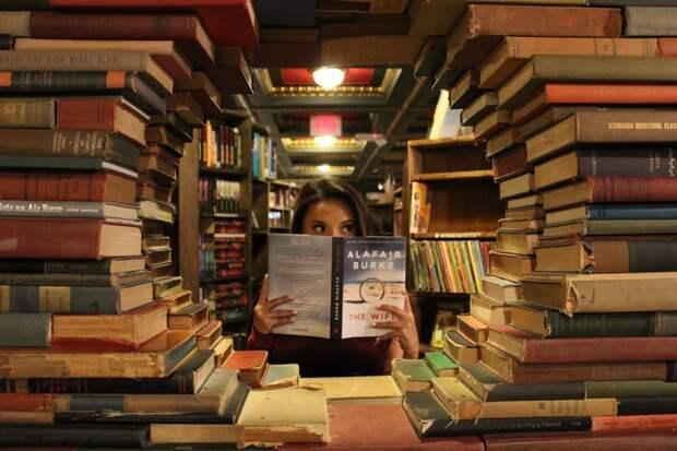 В читальне на Ленинградке пройдет иммерсивная экскурсия