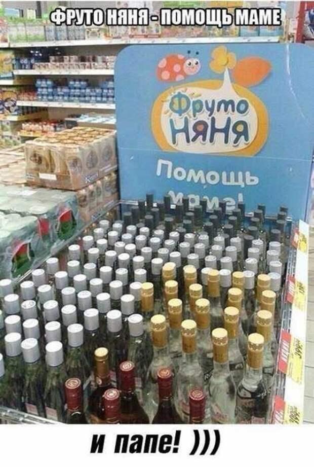 Шутки про алкоголь