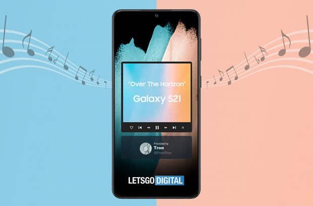 Так звучит только Samsung Galaxy S21. Рингтон Over The Horizon 2021