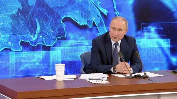 Путин озвучил условие для нормализации российско-американских отношений