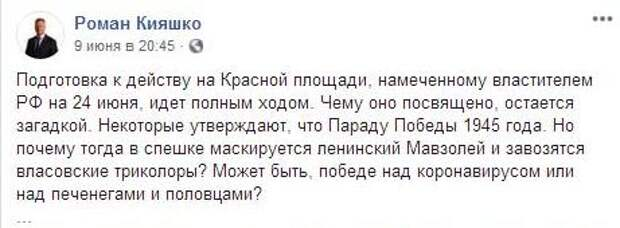 Заксобрание Севастополя в июне: одни работали, другие скандалили, третьи «тихушничали»