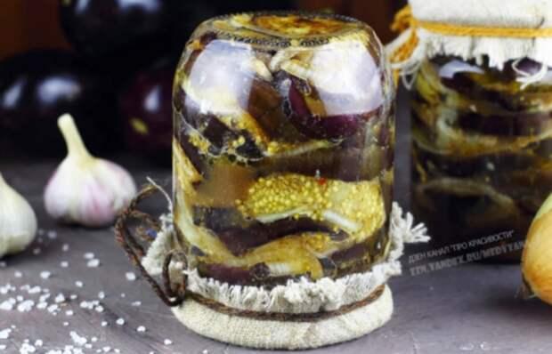Рецепт потрясающей закуски из баклажанов, как шашлык. Уже закрыла 20 банок на зиму!