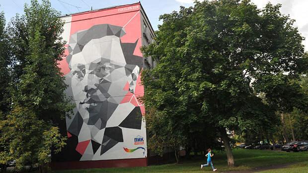 150 лет со дня рождения Василия Кандинского