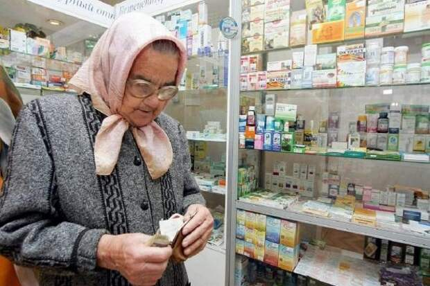 В российских аптеках отмечен значительный рост цен на лекарства