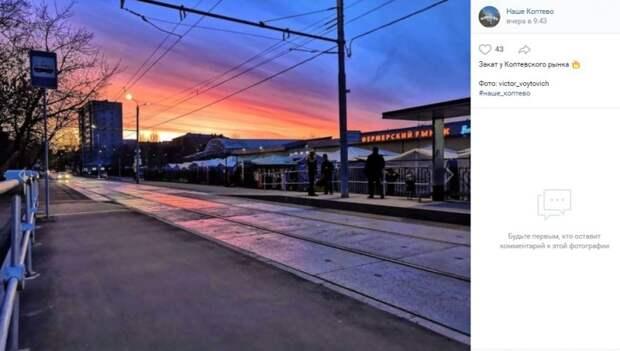 Фото дня: закат у Коптевского рынка