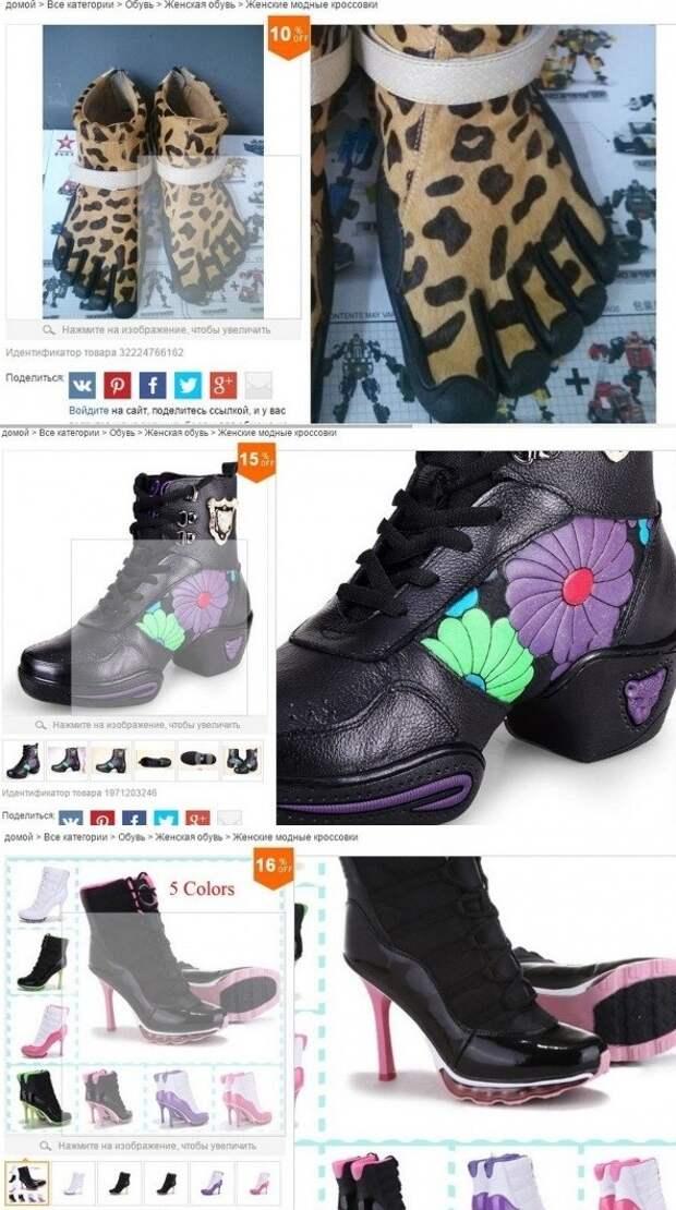 Не можете придумать необычный наряд - отправляйтесь в популярные интернет-магазины  мода, прикол, юмор