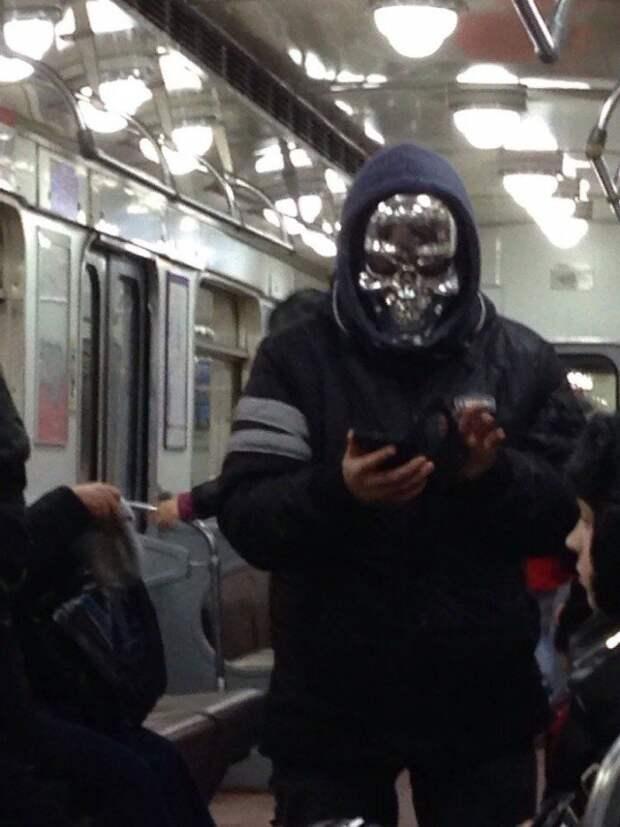 Модники из метро