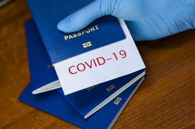 """Covid-сертификаты планируют запустить в приложении """"Дия"""" в июле"""
