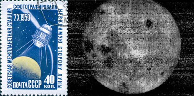 Тайны обратной стороны Луны
