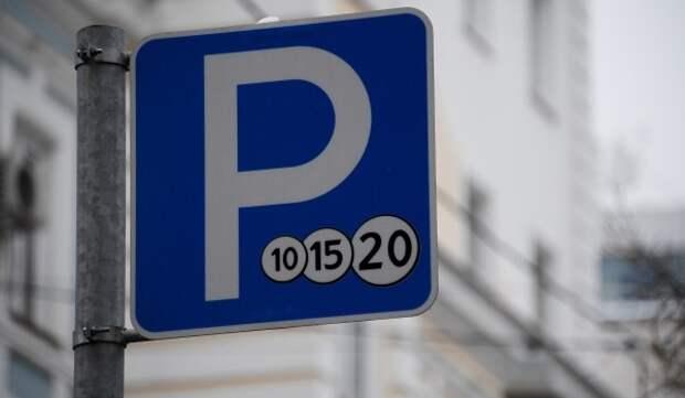 На участке Ходынского бульвара изменены правила парковки
