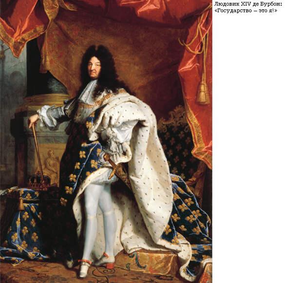 Франсуаза д'Обинье: Чёрная королева, или последняя любовь Короля Солнца