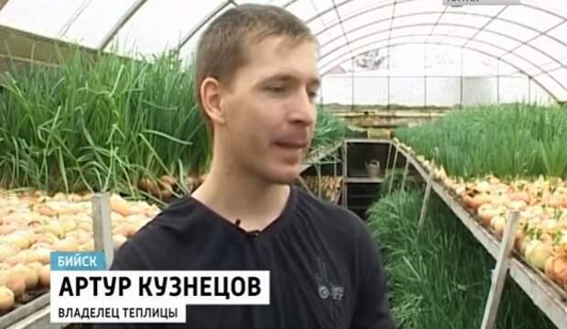 Житель Алтайского края построил под землёй теплицу (видео)