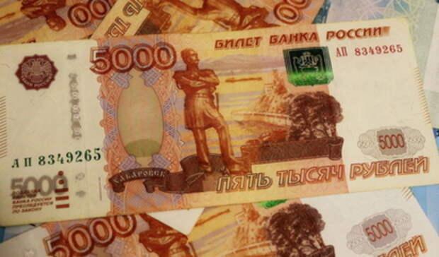 Центробанк отозвал лицензию упермского Проинвестбанка