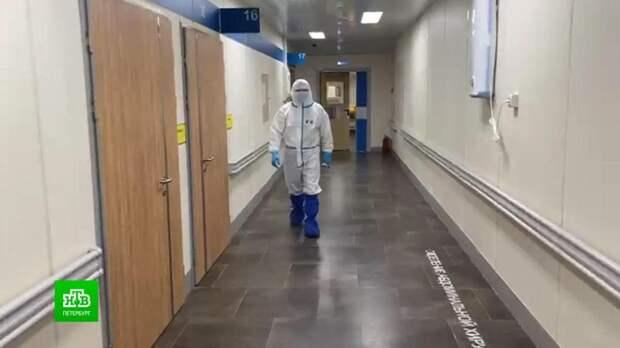 Петербургский госпиталь открывает корпус-трансформер для больных коронавирусом
