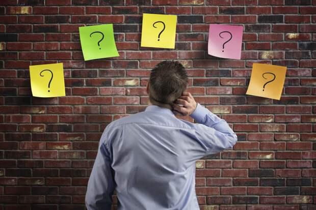 Найден способ отбросить предвзятость в процессе принятия решений