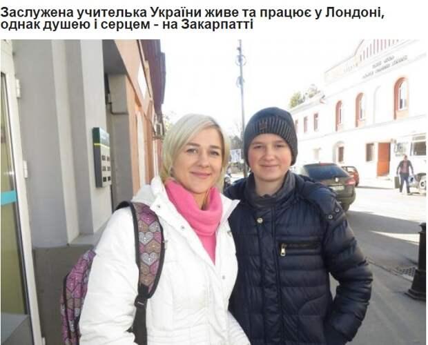 Украинский Учитель года работает в Британии сиделкой