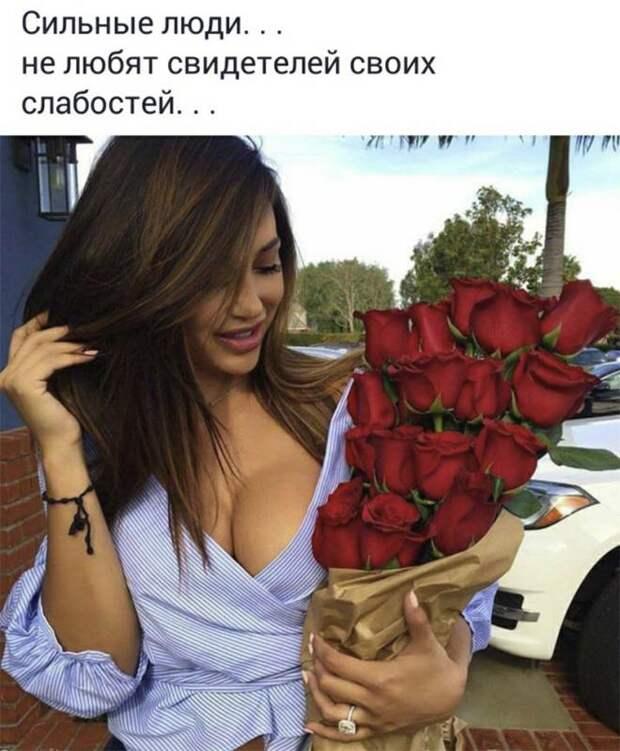 Мужчины хотят развратных отношений с красивыми женщинами…