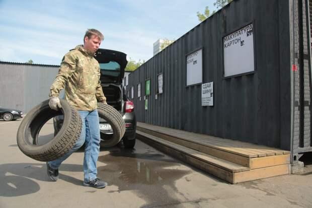 В СВАО примут на переработку старые колёса