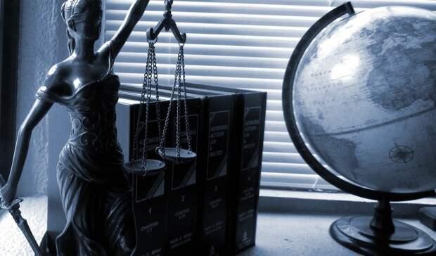 Депутат предложил усилить наказание заоскорбление судей вРоссии