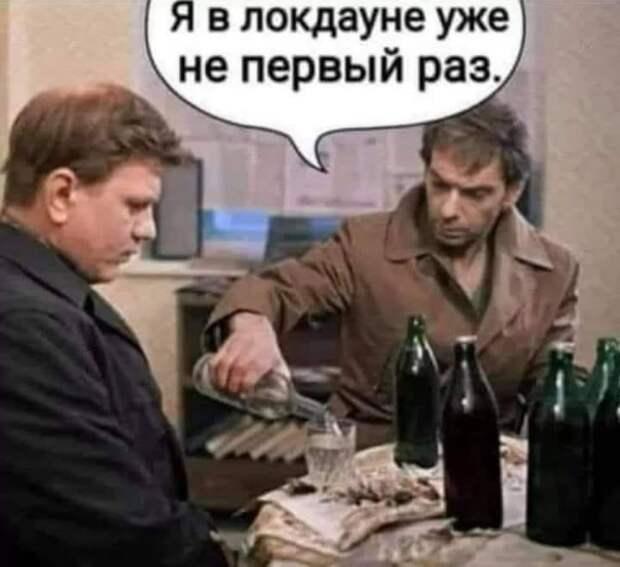 У Тараса Загорулько накопился такой огромный супружеский долг, что он объявил дефолт...