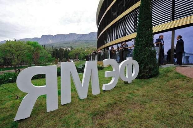 На ЯМЭФ пройдёт встреча с дипломатами более из 30 стран