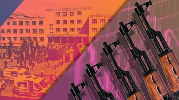 Казанский «колумбайн» не навредит либерализации рынка оружия