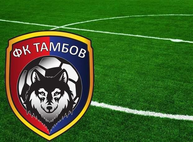Нет, не бывать стадиону РПЛ в Тамбове. Зато на футбольной карте России возродится Мордовия