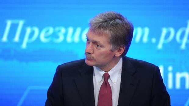 Песков ответил на вопрос о формате встречи Путина и Байдена