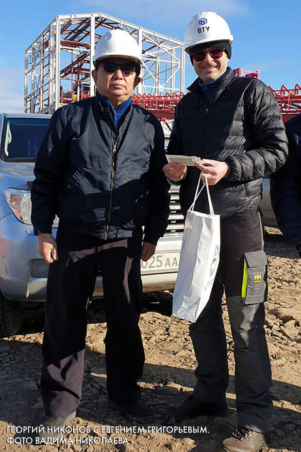 Георгий Никонов с евгением Григорьевым. Фото Вадима Николаева
