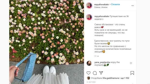 """Беременная жена Виктора Павлика приняла серьезное решение на 36 неделе: """"Так хочу раньше родить"""""""