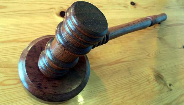 В Подмосковье организатор торгов неправомерно отказал компании в участии в аукционе