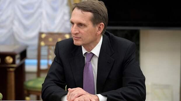 Нарышкин назвал условие, при котором Россия и Британия наладят отношения