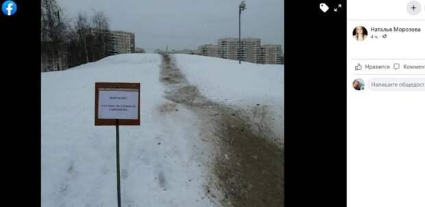 По поручению ОАТИ несанкционированные горки засыпаны песком – «Автомобильные дороги»
