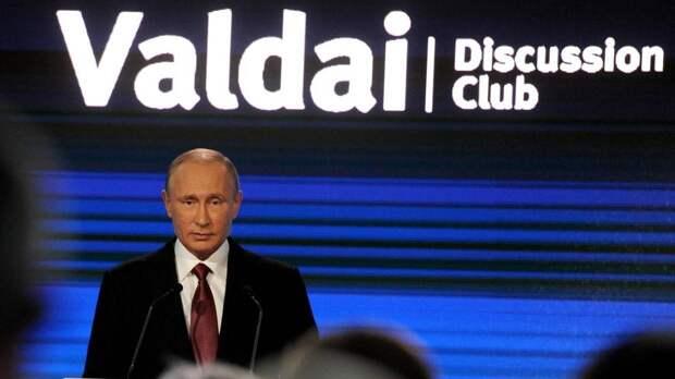 Путин: реальных объемов на спотовом рынке газа нет