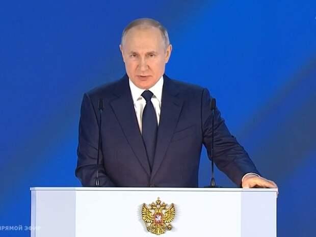 Путин в конце послания Федеральному собранию пообещал сделать все для достижения поставленных целей