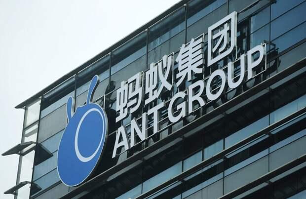 Партийный босс в Ханчжоу арестован по обвинению в коррупции, Alipay отрицает свою причастность