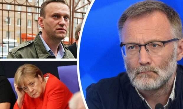 Михеев: Украинская труба следующая. Скрытая цель отравителей Навального