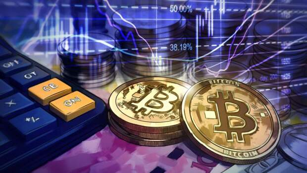 Эксперты перечислили основания для роста главной криптовалюты