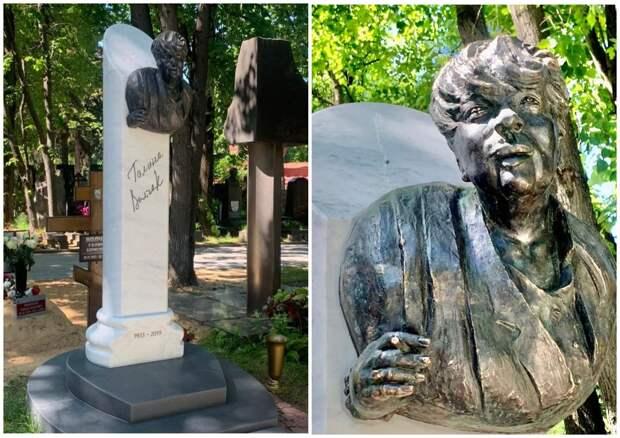 Памятник на могиле Галины Волчек сочли неудачным