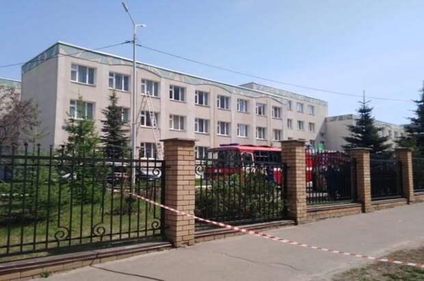 В Казани сообщили о росте случаев мошенничества после трагедии в школе