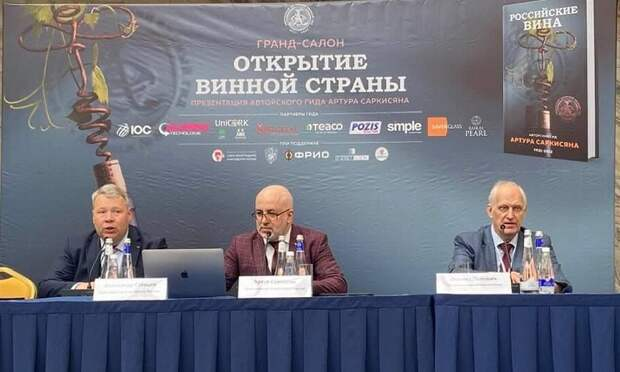 «Нектар десертный коллекционный Grand Dessert Chateau Tamagne Reserve 2010» получил Гран-при гида «Российские вина 2021-2022»