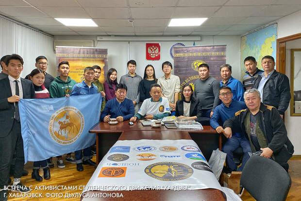 """Встреча с активистами студенческого движения """"Хардыы"""""""