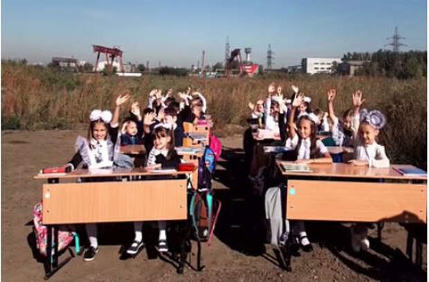 В российском городе школьникам провели урок на пустыре